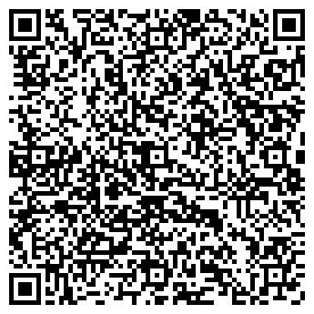"""QR-код с контактной информацией организации ЧОУДПО """"Кадр-Информ"""""""