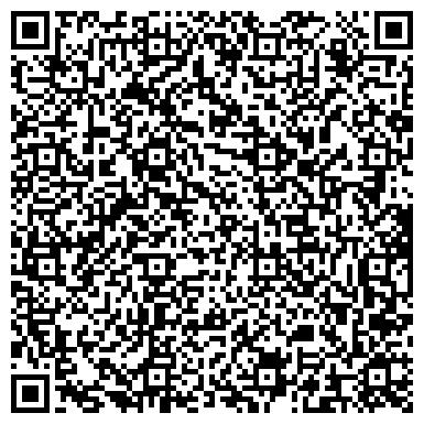 """QR-код с контактной информацией организации ЧОУ Частное предприятие """"РЕЙНДЭР"""""""