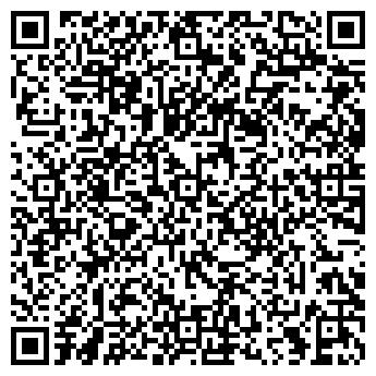 QR-код с контактной информацией организации ОО Стиралка+