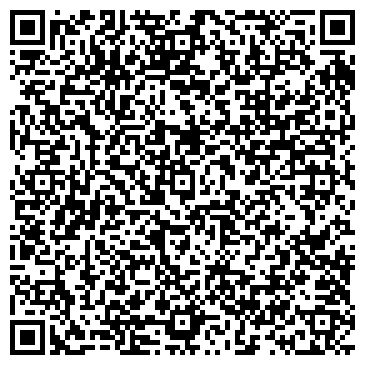 QR-код с контактной информацией организации ООО Bijuanna