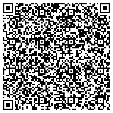 QR-код с контактной информацией организации ООО Украинская Специализированная Компания
