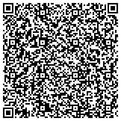 QR-код с контактной информацией организации АО Доставка Цветов Костанай, Рудный, Лисаковск