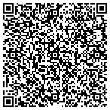 QR-код с контактной информацией организации ФЛП Бойко Д.А.