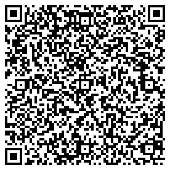QR-код с контактной информацией организации ООО Viagra+