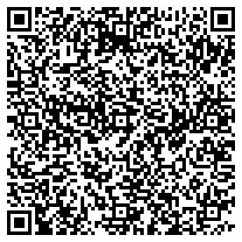 QR-код с контактной информацией организации ремонт ТВ, ОП