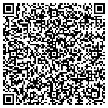 QR-код с контактной информацией организации Ремонт телевизоров