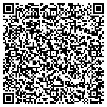 QR-код с контактной информацией организации ЗАО Танис