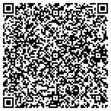 QR-код с контактной информацией организации ИП Левчик В.С.