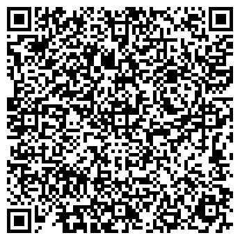 QR-код с контактной информацией организации ООО Первая квест-комната Донецка