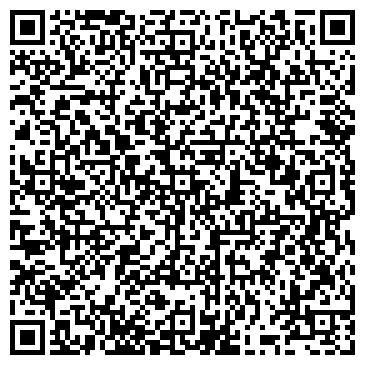 QR-код с контактной информацией организации ООО Мистер Шатер