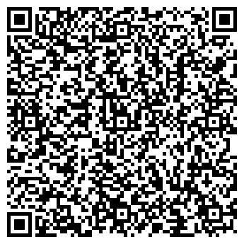 QR-код с контактной информацией организации ЗАО ЮТИ