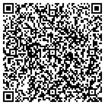 QR-код с контактной информацией организации ООО КАДАСТР+