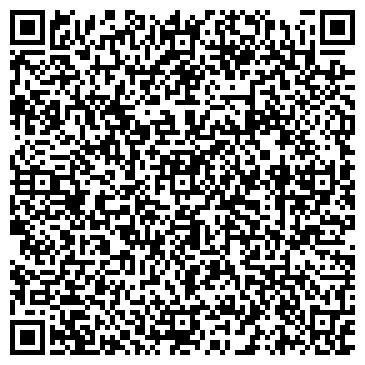 QR-код с контактной информацией организации ООО Автоломбард Алматы ALFA