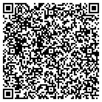 QR-код с контактной информацией организации ОДО Графо