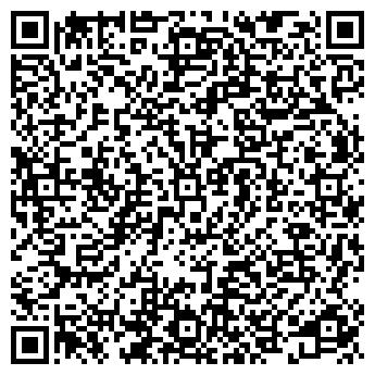 QR-код с контактной информацией организации ТОО Vita Clean