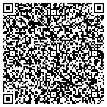 QR-код с контактной информацией организации ООО ЮнайтедТиМ