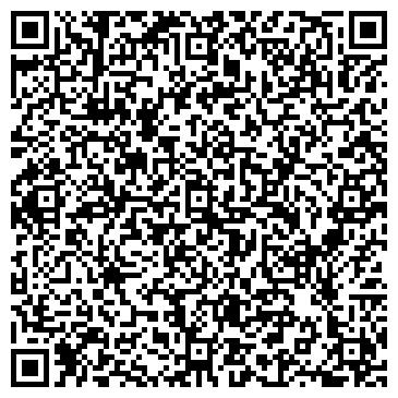 QR-код с контактной информацией организации LTD Bosch Auto Service