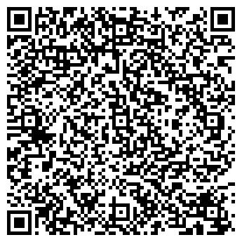 """QR-код с контактной информацией организации """"ADN united"""", ТОО"""
