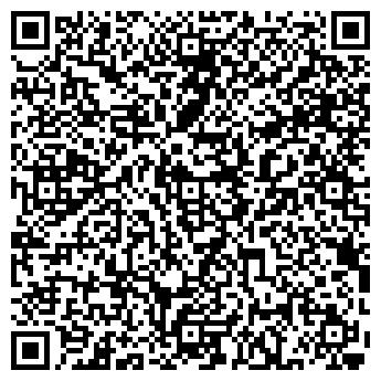 QR-код с контактной информацией организации ТОО Valgen trans AutoService