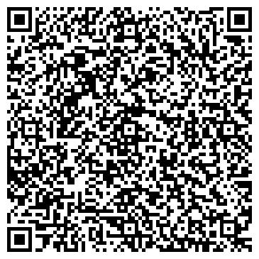 QR-код с контактной информацией организации ООО Юрист-Центр