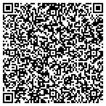 QR-код с контактной информацией организации ООО Береста Трэвел