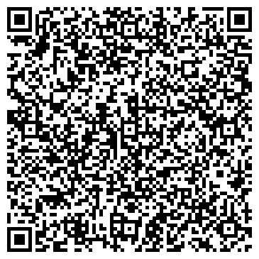 """QR-код с контактной информацией организации ООО Кафе """"Мимино"""""""