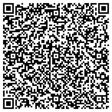 """QR-код с контактной информацией организации ООО магазин """"Лад"""""""