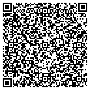 QR-код с контактной информацией организации ОО НАРКОНОН