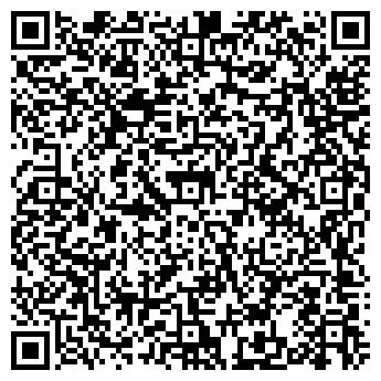"""QR-код с контактной информацией организации ООО ОсОО """"ИНСАФ КГ"""""""