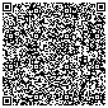QR-код с контактной информацией организации ООО Медицинский центр для детей и взрослых Daily Medical