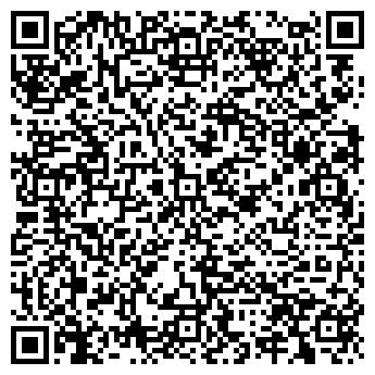 """QR-код с контактной информацией организации ООО """"ИНСАФ КГ"""""""