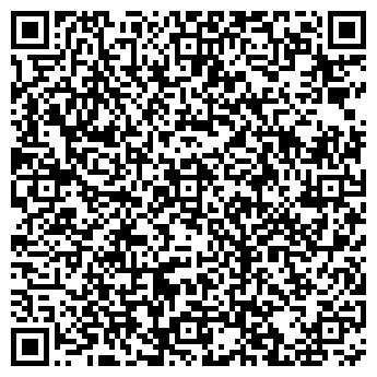 QR-код с контактной информацией организации Corp. Pokatay