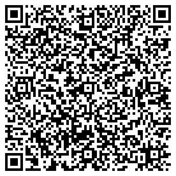 QR-код с контактной информацией организации ООО Альбо Плюс