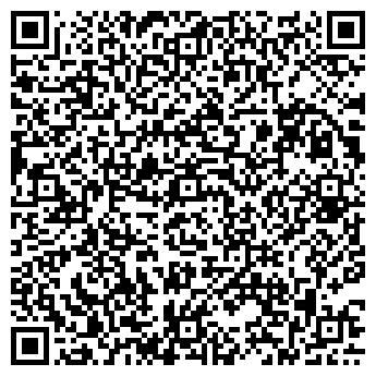 QR-код с контактной информацией организации TERRA ALTERA