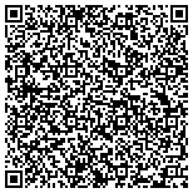 """QR-код с контактной информацией организации ООО ТОО """"Казэлектрорэмсервис"""""""