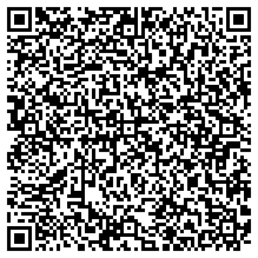 QR-код с контактной информацией организации ООО Бережливый Дом