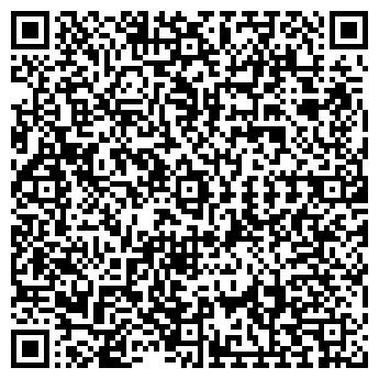 """QR-код с контактной информацией организации ТОО """"ТК-КИТ"""" Казахстан"""