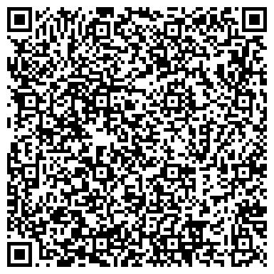 """QR-код с контактной информацией организации Школа танцев """"Art Salsa Club"""""""