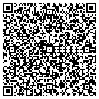 QR-код с контактной информацией организации ООО ЭМОС