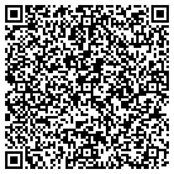 QR-код с контактной информацией организации Сити Лайн, ЧП