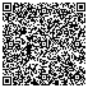 QR-код с контактной информацией организации ООО  «РэдПринт»
