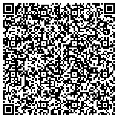 QR-код с контактной информацией организации Ип ЧЕЙ ТУФЛЯ Ремонт обуви класса люкс