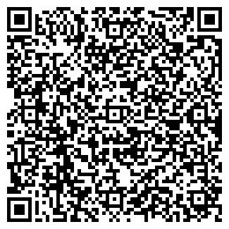 QR-код с контактной информацией организации ООО ElectroUA