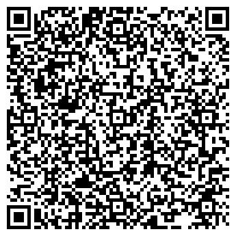 QR-код с контактной информацией организации ТОО Аксиома-А