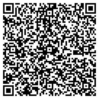 QR-код с контактной информацией организации ТОО Денталика