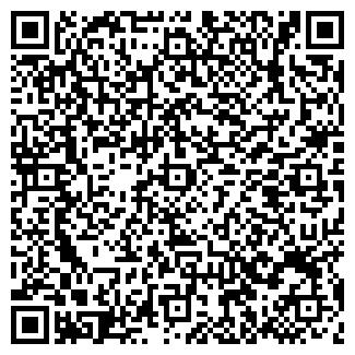 QR-код с контактной информацией организации ШКОЛА № 648