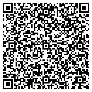 QR-код с контактной информацией организации Corp. ArHmaK