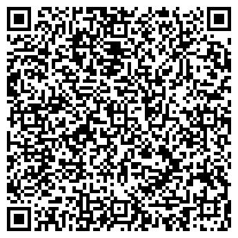 QR-код с контактной информацией организации ООО БелНьюЛайф