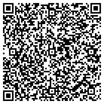 QR-код с контактной информацией организации БелТеплоДом
