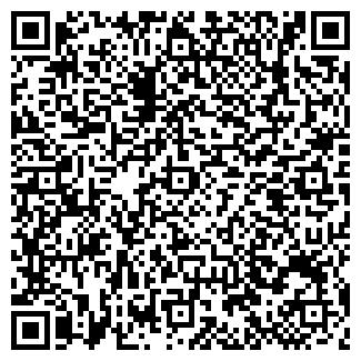 QR-код с контактной информацией организации ШКОЛА № 425
